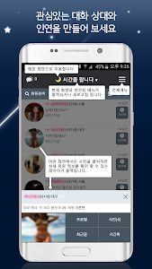 굿나잇+ 채팅 - 30대 40대 50대 섹시 성인 미팅 이미지[3]