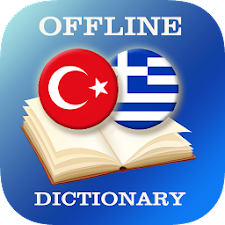Turkish-Greek Dictionary