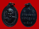 เหรียญหลวงปู่จันทร์ เขมิโย วัดศรีเทพฯ ปี ๑๕ รุ่น ๓