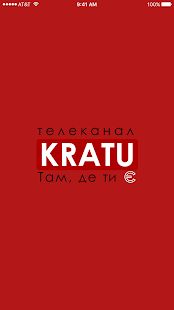 KRATU - screenshot