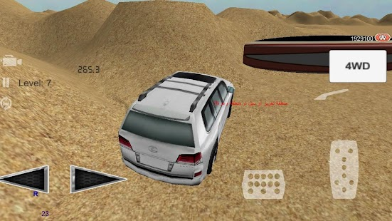 Game King Climbing Sand dune FREE APK for Kindle