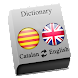 Catalan - English