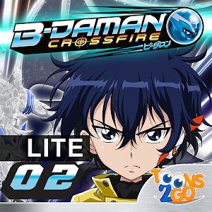 B-Daman Crossfire vol. 2 LITE