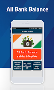 App Balance Enquiry Bank Account APK for Windows Phone