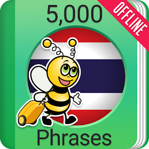 Learn Thai Phrasebook - 5,000 Phrases