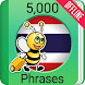 Learn Thai - 5,000 Phrases