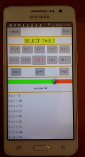 multiplication table - screenshot