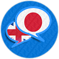 App Japanese English Dictionary APK for Kindle