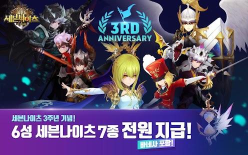 Seven Knights for kakao apk screenshot