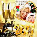 2017 New Year Frames