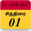 Tamil Calendar APK for Bluestacks