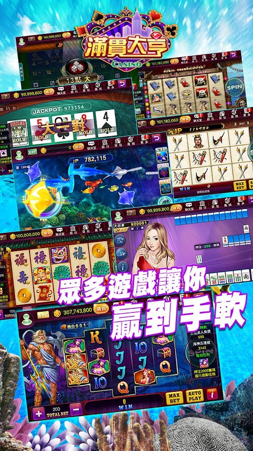 ManganDahen Casino - Free Slot Screenshot