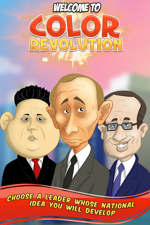 Strategy Color Revolution Screenshot 2