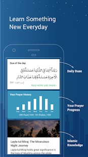 Athan Ramadan - Prayer Times APK for Kindle Fire