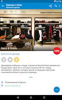 Screenshot of Grekomania - Греция на ладони
