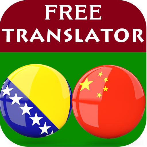 Android aplikacija Bosnian Chinese Translator na Android Srbija