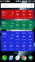 Screenshot of 날씨는+