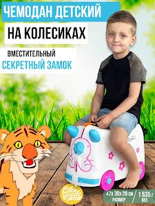 Чемодан, серии Like Goods, LG-12938