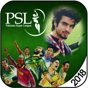 Download PSL Photo Frames 2018 For PC Windows and Mac