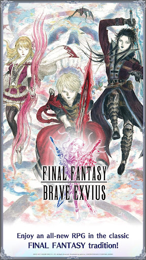 FINAL FANTASY BRAVE EXVIUS screenshot 4