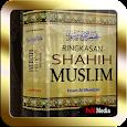 Hadits dari Sahih Muslim
