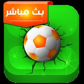 Download يلا كورة yalla koora ben sport APK on PC