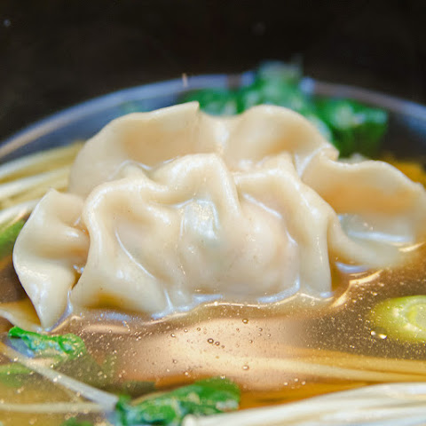 Spicy Asian Pork Dumpling Soup