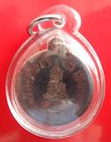 เหรียญกลมเนื้อเงินลงถมหลวงพ่อโสธร ปี 2509