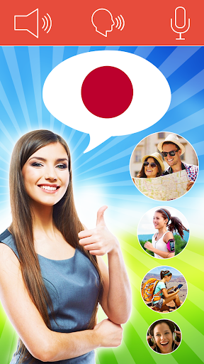 Learn Japanese. Speak Japanese - screenshot