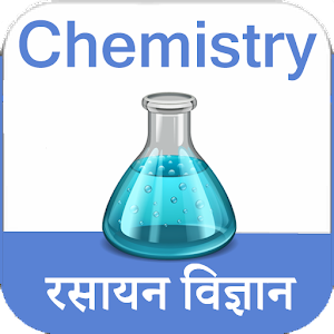 Download free Chemistry in Hindi रसायन विज्ञान for PC on Windows and Mac