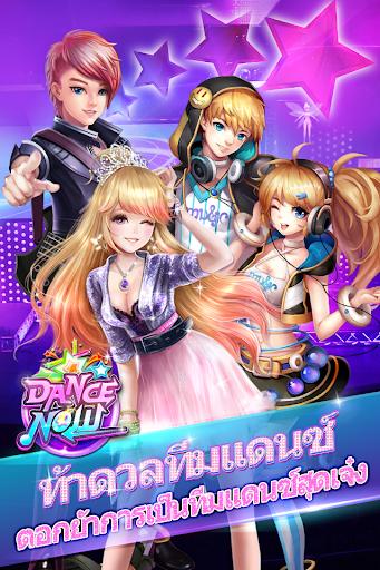 Dance Now Yeah!
