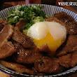 滿燒肉丼食堂(永和中正店)
