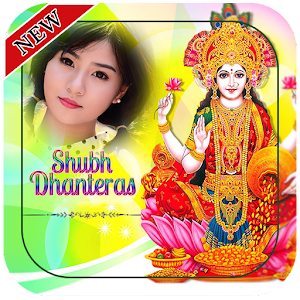 Dhanteras Photo Frames for PC-Windows 7,8,10 and Mac