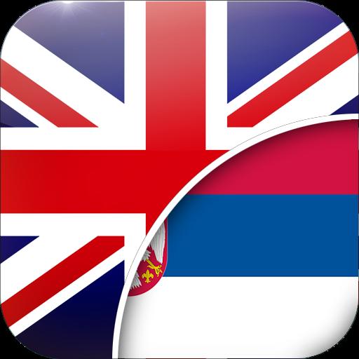 Android aplikacija Енглеско-Српски Преводилац na Android Srbija