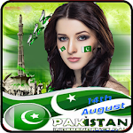 Pakistan Independence day profile Photo Maker APK