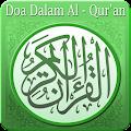App Kumpulan Doa dalam Al Qur'an apk for kindle fire