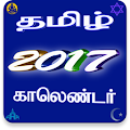 Tamil Calendar 2017 Offline APK for Bluestacks