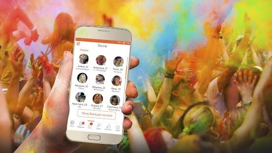 приложение пообщаемся знакомства и чат