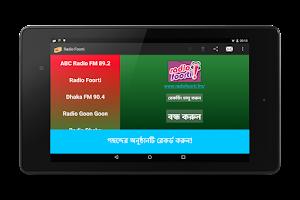 Screenshot of Bangla Radio