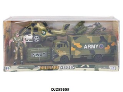 """Игровой набор серии """"Город Игр"""", """"Военные маневры - Вертолет S"""", арт. GN-7227/песочный"""