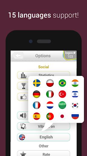 Logo Quiz screenshot 8