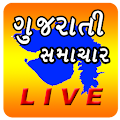 App Gujarati News by APK for Kindle