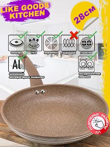 Сковорода серии Like Goods, LG-11909