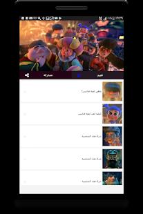App مغامرات فنانيس APK for Windows Phone