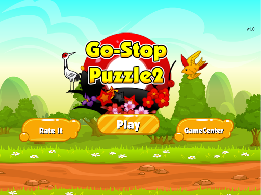 Go Stop Puzzle2 - screenshot