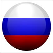 ПДД РФ, штрафы, коды регионов, ОСАГО, билеты