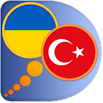 Turkish Ukrainian dictionary APK Image