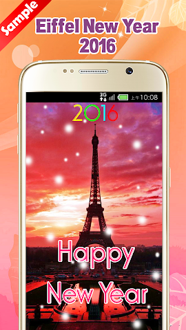 android Eiffel New Year 2016 Wallpaper Screenshot 4