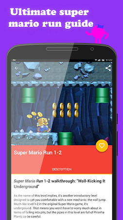 Ultimate super mario run guide 1.1 screenshot 677777