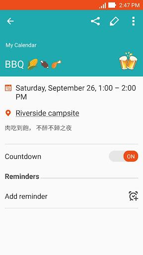 ASUS Calendar screenshot 3